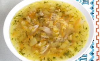 Куриный суп с пшеном и зеленью (252.8)