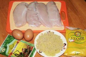 Топ 10 рецептов (448.2 ккал) куриной грудки для похудения вкусные диетические низкокалорийные блюда с БЖУ