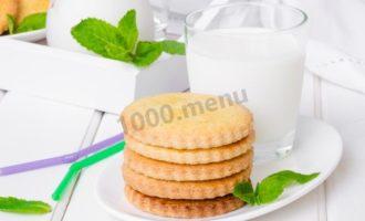 Молочные коржики классический рецепт с пошаговыми фото и видео в домашних условиях