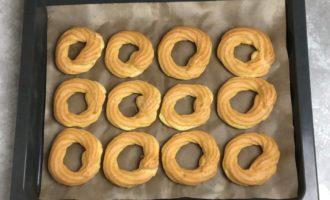 Заварные кольца