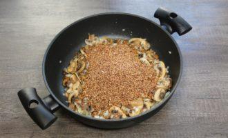 Гречотто с грибами рецепт