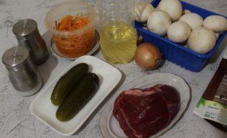 Обжорка с корейской морковкой салат рецепт классический